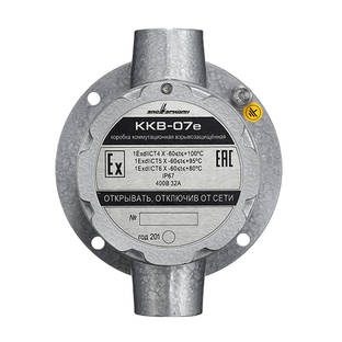 фото KKV-07e-P pass-through switch-box